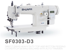 SHUNFA SF-0303-D3 DIRECT DRIVE HEAVY DUTY TOP AND BOTOM FEEDING LOCKTITCH SEWING MACHINE
